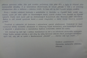 program_05