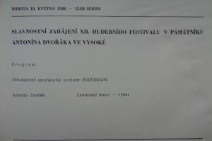 program_07
