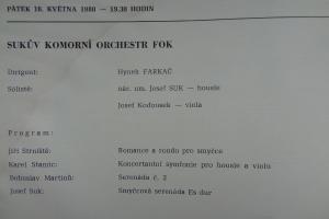 program_16
