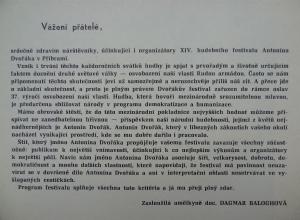 program_03