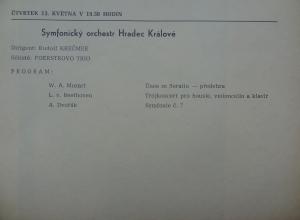 program_13
