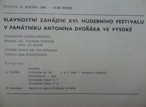program_08