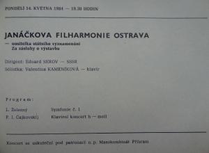 program_17