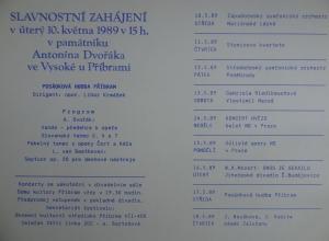 program_cast_02
