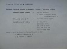 program_cast_04