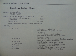 program_15