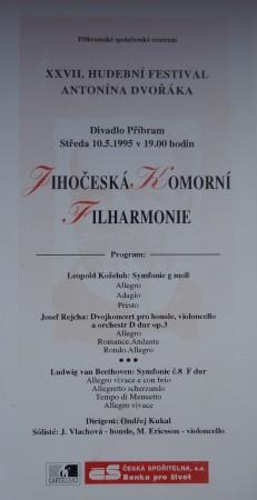 jihoceskakomornifilharmonie